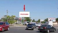Билборд №220804 в городе Новая Каховка (Херсонская область), размещение наружной рекламы, IDMedia-аренда по самым низким ценам!
