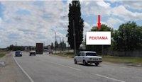 Билборд №220810 в городе Новая Каховка (Херсонская область), размещение наружной рекламы, IDMedia-аренда по самым низким ценам!