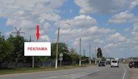 Билборд №220811 в городе Новая Каховка (Херсонская область), размещение наружной рекламы, IDMedia-аренда по самым низким ценам!