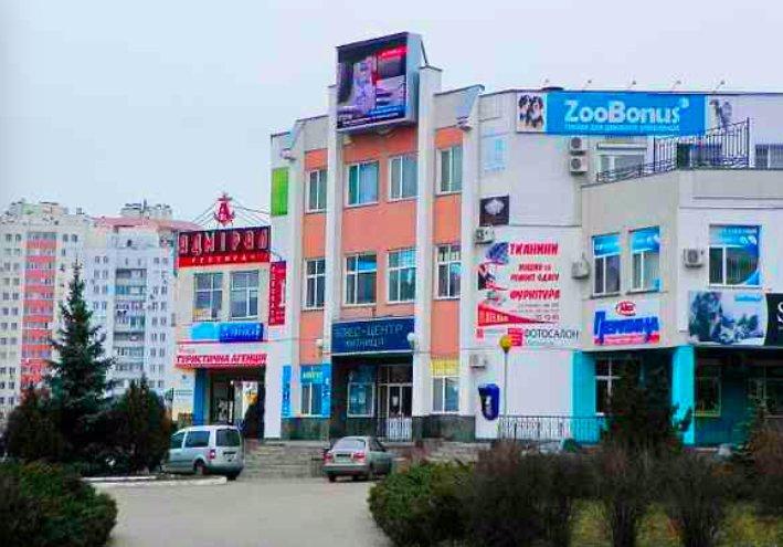 Экран №220818 в городе Черкассы (Черкасская область), размещение наружной рекламы, IDMedia-аренда по самым низким ценам!