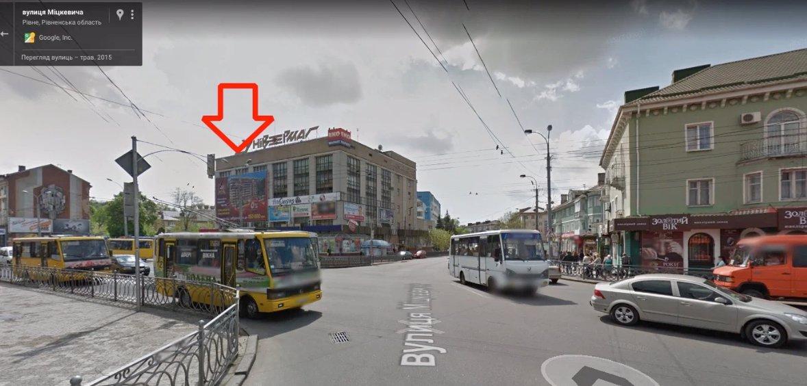 Брандмауэр №220851 в городе Ровно (Ровенская область), размещение наружной рекламы, IDMedia-аренда по самым низким ценам!