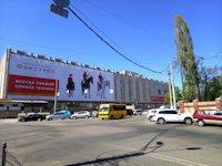 Брандмауэр №220865 в городе Одесса (Одесская область), размещение наружной рекламы, IDMedia-аренда по самым низким ценам!