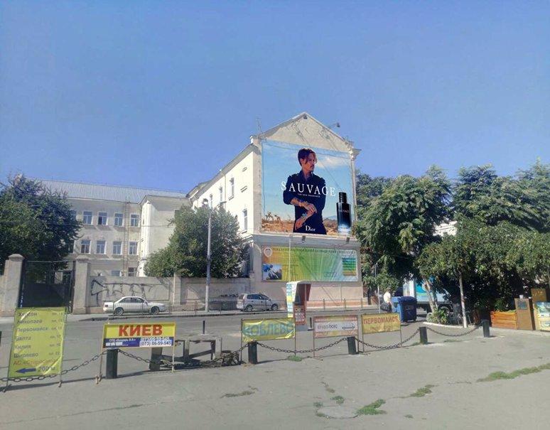 Брандмауэр №220868 в городе Одесса (Одесская область), размещение наружной рекламы, IDMedia-аренда по самым низким ценам!