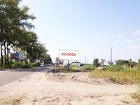 Билборд №220905 в городе Вишневое (Киевская область), размещение наружной рекламы, IDMedia-аренда по самым низким ценам!