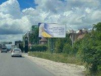 Билборд №220907 в городе Вишневое (Киевская область), размещение наружной рекламы, IDMedia-аренда по самым низким ценам!