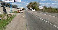 Билборд №220920 в городе Вишневое (Киевская область), размещение наружной рекламы, IDMedia-аренда по самым низким ценам!