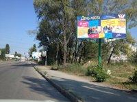 Билборд №220983 в городе Вишневое (Киевская область), размещение наружной рекламы, IDMedia-аренда по самым низким ценам!