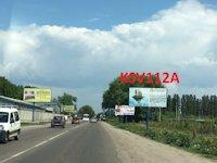 Билборд №220993 в городе Вишневое (Киевская область), размещение наружной рекламы, IDMedia-аренда по самым низким ценам!