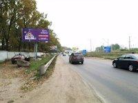 Билборд №220997 в городе Вишневое (Киевская область), размещение наружной рекламы, IDMedia-аренда по самым низким ценам!