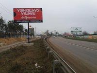 Билборд №221008 в городе Софиевская Борщаговка (Киевская область), размещение наружной рекламы, IDMedia-аренда по самым низким ценам!
