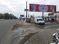 Билборд №221014 в городе Вишневое (Киевская область), размещение наружной рекламы, IDMedia-аренда по самым низким ценам!