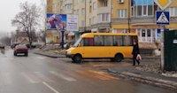 Билборд №221022 в городе Вишневое (Киевская область), размещение наружной рекламы, IDMedia-аренда по самым низким ценам!