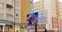 Билборд №221023 в городе Вишневое (Киевская область), размещение наружной рекламы, IDMedia-аренда по самым низким ценам!