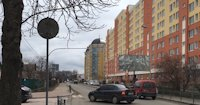 Билборд №221024 в городе Вишневое (Киевская область), размещение наружной рекламы, IDMedia-аренда по самым низким ценам!