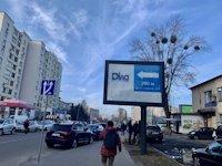 Билборд №221030 в городе Вишневое (Киевская область), размещение наружной рекламы, IDMedia-аренда по самым низким ценам!