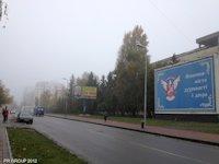 Билборд №221032 в городе Вишневое (Киевская область), размещение наружной рекламы, IDMedia-аренда по самым низким ценам!