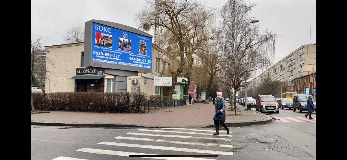 Экран №221035 в городе Вишневое (Киевская область), размещение наружной рекламы, IDMedia-аренда по самым низким ценам!