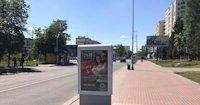 Ситилайт №221036 в городе Вишневое (Киевская область), размещение наружной рекламы, IDMedia-аренда по самым низким ценам!