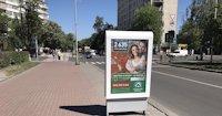 Ситилайт №221037 в городе Вишневое (Киевская область), размещение наружной рекламы, IDMedia-аренда по самым низким ценам!
