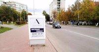 Ситилайт №221039 в городе Вишневое (Киевская область), размещение наружной рекламы, IDMedia-аренда по самым низким ценам!
