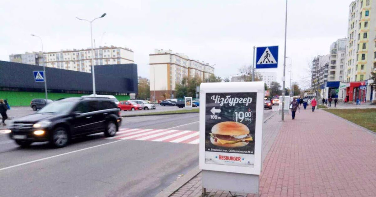 Ситилайт №221040 в городе Вишневое (Киевская область), размещение наружной рекламы, IDMedia-аренда по самым низким ценам!