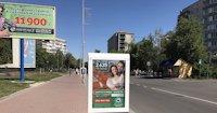 Ситилайт №221041 в городе Вишневое (Киевская область), размещение наружной рекламы, IDMedia-аренда по самым низким ценам!