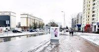 Ситилайт №221042 в городе Вишневое (Киевская область), размещение наружной рекламы, IDMedia-аренда по самым низким ценам!
