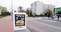Ситилайт №221043 в городе Вишневое (Киевская область), размещение наружной рекламы, IDMedia-аренда по самым низким ценам!