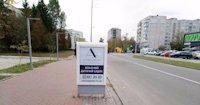 Ситилайт №221045 в городе Вишневое (Киевская область), размещение наружной рекламы, IDMedia-аренда по самым низким ценам!