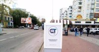 Ситилайт №221046 в городе Вишневое (Киевская область), размещение наружной рекламы, IDMedia-аренда по самым низким ценам!