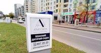 Ситилайт №221051 в городе Вишневое (Киевская область), размещение наружной рекламы, IDMedia-аренда по самым низким ценам!