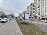 Ситилайт №221053 в городе Вишневое (Киевская область), размещение наружной рекламы, IDMedia-аренда по самым низким ценам!
