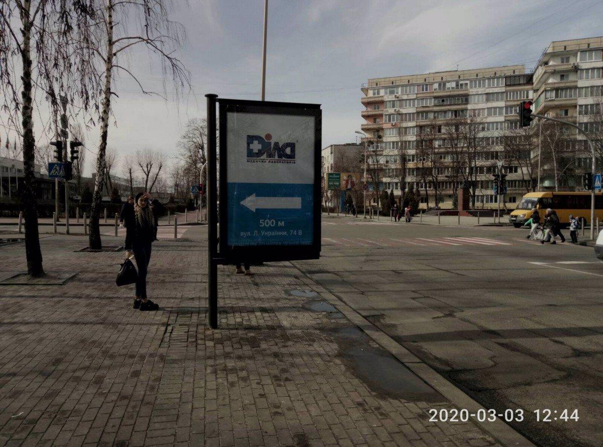 Ситилайт №221055 в городе Вишневое (Киевская область), размещение наружной рекламы, IDMedia-аренда по самым низким ценам!