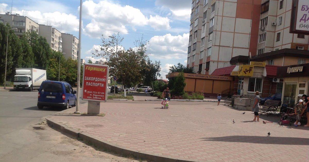 Ситилайт №221056 в городе Вишневое (Киевская область), размещение наружной рекламы, IDMedia-аренда по самым низким ценам!