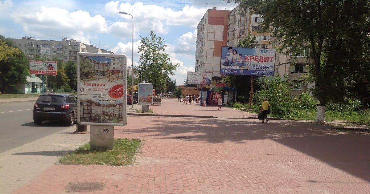 Ситилайт №221060 в городе Вишневое (Киевская область), размещение наружной рекламы, IDMedia-аренда по самым низким ценам!