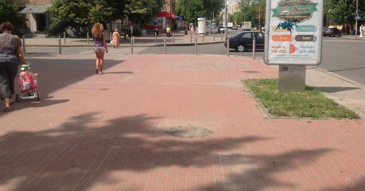 Ситилайт №221061 в городе Вишневое (Киевская область), размещение наружной рекламы, IDMedia-аренда по самым низким ценам!