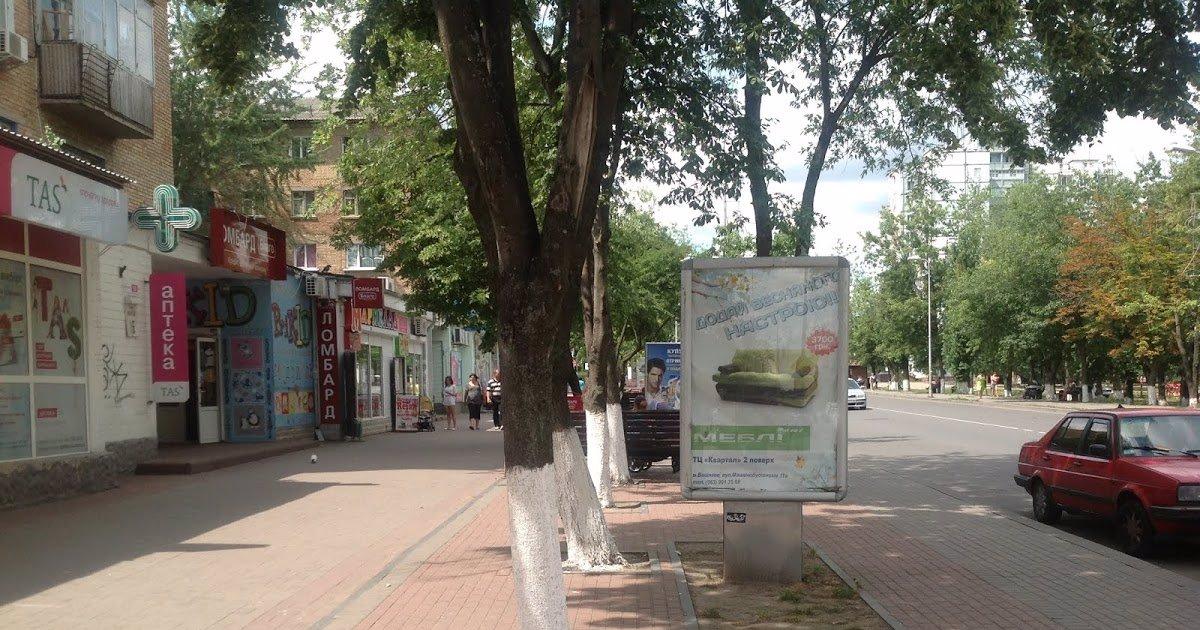 Ситилайт №221065 в городе Вишневое (Киевская область), размещение наружной рекламы, IDMedia-аренда по самым низким ценам!