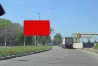 Билборд №221079 в городе Каменское(Днепродзержинск) (Днепропетровская область), размещение наружной рекламы, IDMedia-аренда по самым низким ценам!