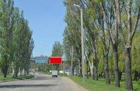 Билборд №221081 в городе Каменское(Днепродзержинск) (Днепропетровская область), размещение наружной рекламы, IDMedia-аренда по самым низким ценам!