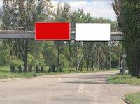 Билборд №221082 в городе Каменское(Днепродзержинск) (Днепропетровская область), размещение наружной рекламы, IDMedia-аренда по самым низким ценам!