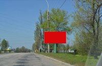 Билборд №221086 в городе Каменское(Днепродзержинск) (Днепропетровская область), размещение наружной рекламы, IDMedia-аренда по самым низким ценам!