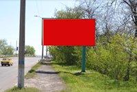 Билборд №221090 в городе Каменское(Днепродзержинск) (Днепропетровская область), размещение наружной рекламы, IDMedia-аренда по самым низким ценам!