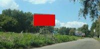 Билборд №221097 в городе Каменское(Днепродзержинск) (Днепропетровская область), размещение наружной рекламы, IDMedia-аренда по самым низким ценам!