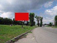 Билборд №221101 в городе Каменское(Днепродзержинск) (Днепропетровская область), размещение наружной рекламы, IDMedia-аренда по самым низким ценам!