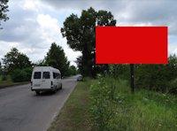 Билборд №221115 в городе Каменское(Днепродзержинск) (Днепропетровская область), размещение наружной рекламы, IDMedia-аренда по самым низким ценам!