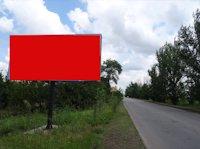 Билборд №221116 в городе Каменское(Днепродзержинск) (Днепропетровская область), размещение наружной рекламы, IDMedia-аренда по самым низким ценам!