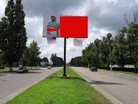 Билборд №221118 в городе Каменское(Днепродзержинск) (Днепропетровская область), размещение наружной рекламы, IDMedia-аренда по самым низким ценам!