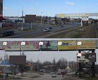 Билборд №221211 в городе Бердянск (Запорожская область), размещение наружной рекламы, IDMedia-аренда по самым низким ценам!