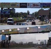 Билборд №221221 в городе Бердянск (Запорожская область), размещение наружной рекламы, IDMedia-аренда по самым низким ценам!