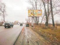 Билборд №221222 в городе Боярка (Киевская область), размещение наружной рекламы, IDMedia-аренда по самым низким ценам!